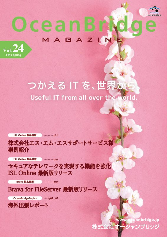 OceanBridge Magazine Vol.24