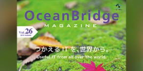 『OceanBridge Magazine Vol.26』を発行しました