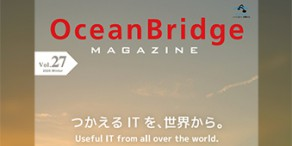 『OceanBridge Magazine Vol.27』を発行しました